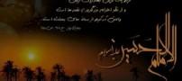 امام حسین (ع ) در زمان معاویه چگونه بود؟