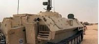 عراق جنگ را آغاز کرد