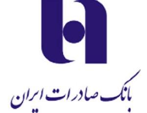 صنعت نشر کتاب در ایران و سال تاسیسش