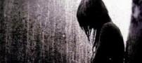 اشک ریختن های من را دوست داری؟