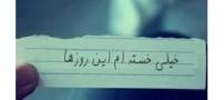 چرا دوستم داری؟ واسه چی عاشقمی؟