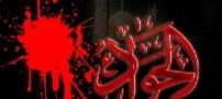 مناظرات امام جواد (ع) چگونه بود؟