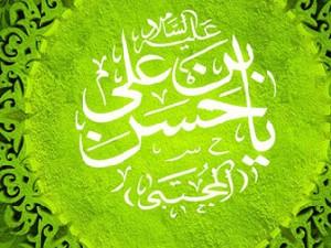 القاب امام حسن مجتبی چیست؟