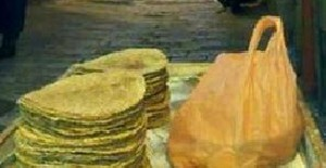 تهیه شیرینی عراقی برای مهمانی