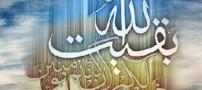 روابط پیامبر اسلام (ص) با امیر المؤمنین، على (ع)
