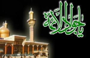 بازگشت امام جواد (ع) به بغداد