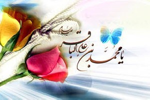 اس ام اس ولادت امام محمد باقر (ع) (سری جدید)