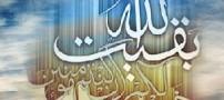 شعیب ابن صالح را می شناسید؟