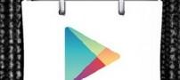 ز تولید اپلیکیشن برای iOS