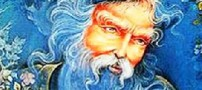 معروف ترین شعر مولانا