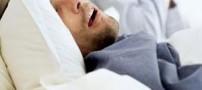 حین خواب، زیاد خروپف میکنید؟