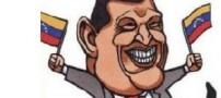 مشهدی هوگو چاوز و طنز جالبش