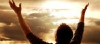 نماز در هر پنجشنبه از ماه شعبان