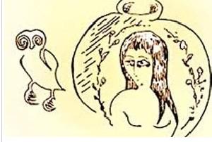 داستان«اورلیا» اثر شاعر فرانسوی