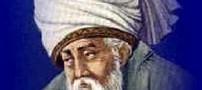 فردا روز بزرگداشت مولانا کی است؟
