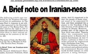 میراث تمدن ایرانی ها چگونه بود؟