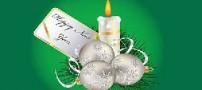 اس ام اس های جدید و زیبا مخصوص کریسمس 2014