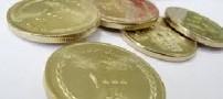 واحد پول تومان کشور  ایران  از کجا پیدا شد؟!
