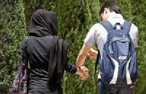 حکم علما برای راه رفتن دختر و پسر نامحرم با همدیگر