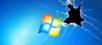 روش هایی جهت سرعت بخشیدن به سیستم ویندوز