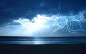 اسماء زیبای خداوند در قران همراه با معنی