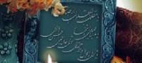 برگزاری مراسم عید نوروز به سبک تهران قدیم
