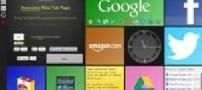 آموزش تبدیل گوگل کروم به ویندوز 8