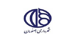 با پاکیزه ترین شهر ایران زمین آشنا شوید