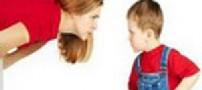 وقتی رازهای خانه توسط کودک فاش می شوند!