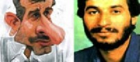 فوتبالیست های ایران طرفدار کدام خواننده ها هستند؟