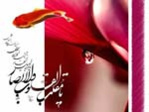 پیامک های تبریک عید نوروز 1393