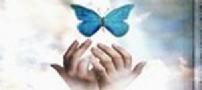 دعایی بسار مجرب به جهت رفع میخچه و زگیل