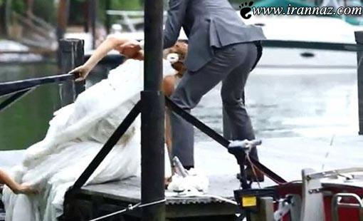تبدیل شدن جشن عروسی به حادثه خنده دار (تصویری)