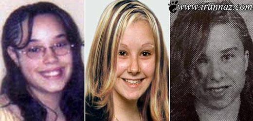 بازگشت سه دختر ربوده شده پس از گذشت 10 سال!!