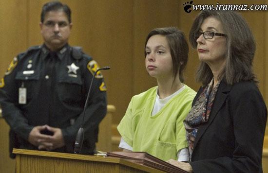 زایمان مخفیانه دختری 14 ساله در حمام خانه! (عکس)