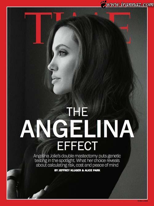 آنجلینا جولی روی جلد مجله تایم بدلیل سرطان (عکس)