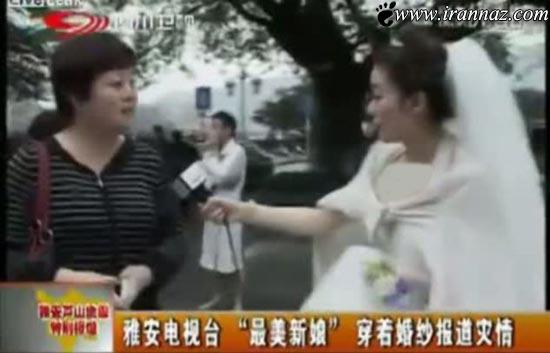 اقدام جالب عروس خانم وسط جشن عروسی! (عکس)