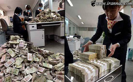 عجیب ترین سپرده گذاری در بانک توسط ...!! (+تصاویر)