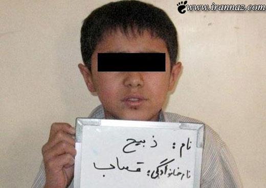 کم سن و عجیب ترین دزد تهرانی دستگیر شد! (عکس)
