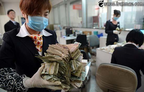 عجیب ترین سپرده گذاری در بانک توسط …!! (+تصاویر)