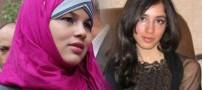 برهنه شدن دختر جوان به تقلید از دختر مصری! (عکس)