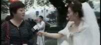 اقدام عجیب عروس خانم وسط جشن عروسی (عکس)