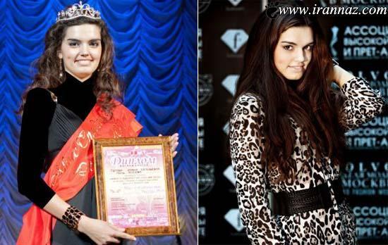 زیبا و شایسته ترین دختر دانشجوی منتخب دنیا (عکس)