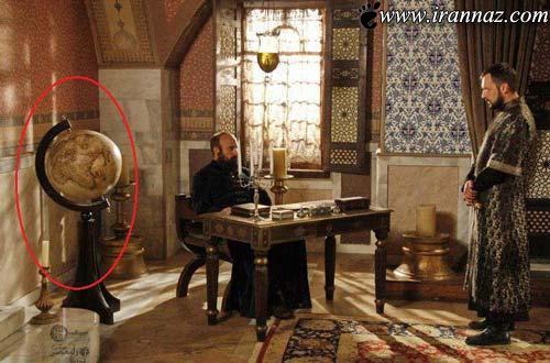 سوتی های خنده دار سریال حریم سلطان!!! (+تصاویر)