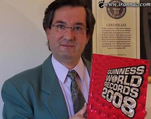 عجیب و خنده دارترین رکوردهای کتاب گینس! (+تصاویر)