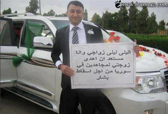 حراج باورنکردنی زن عرب توسط شوهر بی غیرت (عکس)