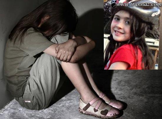 تجاوز وحشیانه مردی 72 ساله به دختر بچه ها! (عکس)