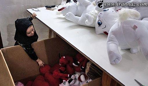 عکس هایی دیدنی و جالب از قد کوتاه ترین دختر ایرانی