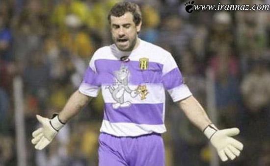 این فوتبالست با پوشیدن لباسهای خنده دار مشهور شد