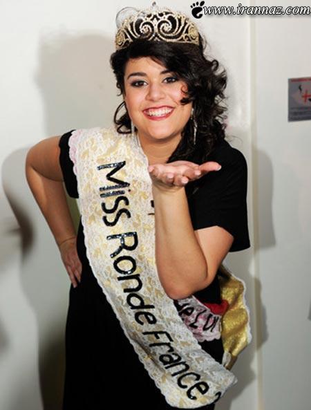انتخاب این خانم به عنوان زیباترین دختر چاق در فرانسه!